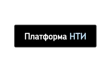 Логотип 2035.dev
