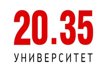 Лого 20.35