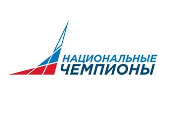 Логотип Национальные чемпионы