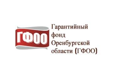 Логотип Гарантийный фонд Оренбургской области