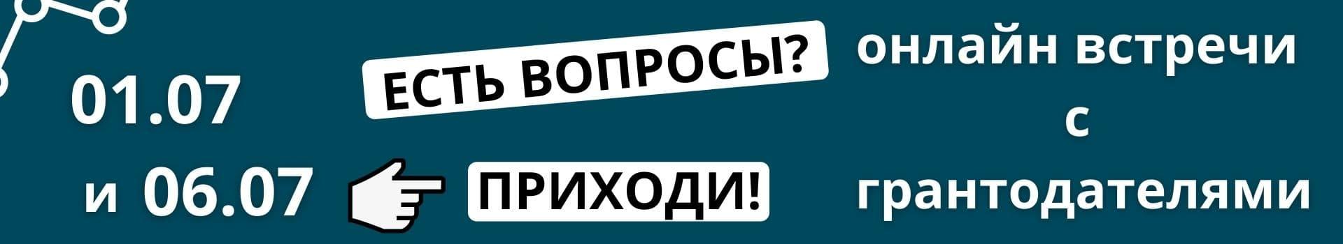 Баннер Демодень