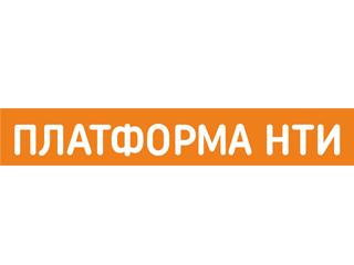 Логотип платформа НТИ